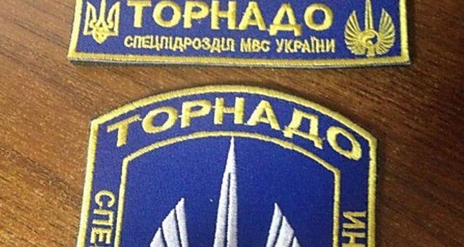В Луганской области при задержании застрелили бойца «Торнадо»
