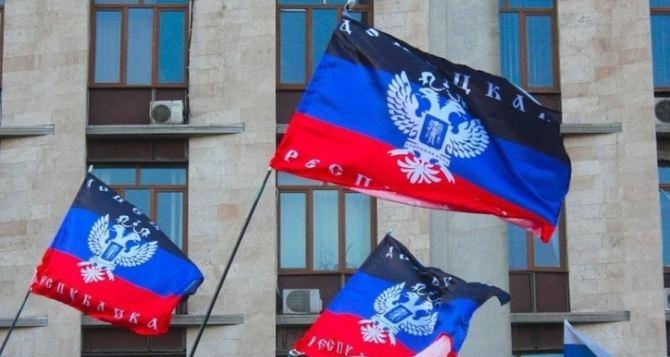 В самопровозглашенной ДНР заявили, что дали Украине «еще один шанс»