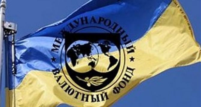 МВФ недоволен Украиной. Сроки кредитов сдвигаются. —СМИ