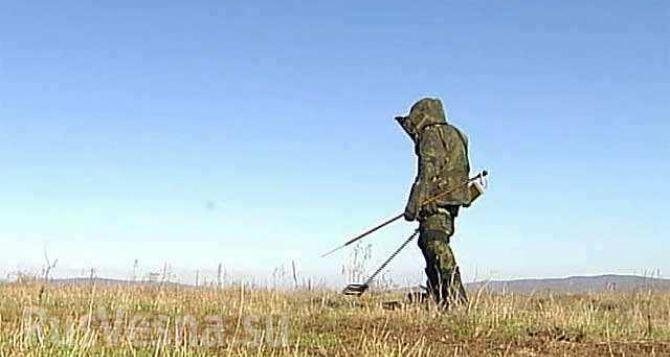 На разминирование Донбасса уйдет не меньше 5 лет. —Кучма