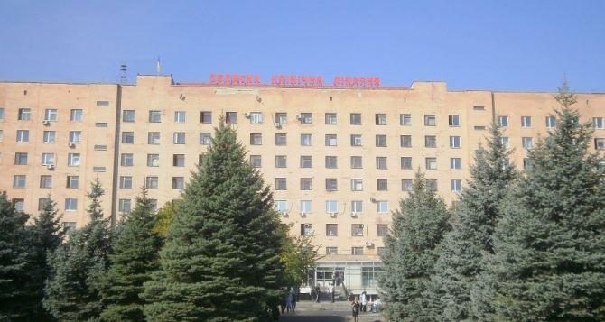 В Луганской клинической больнице откроют новое отделение