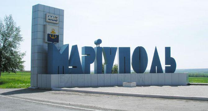 «Правый сектор» объявил мобилизацию на Мариуполь (видео)