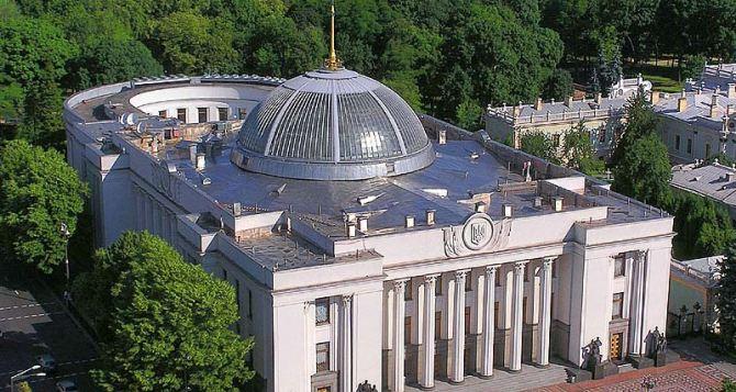 В Украине растет число людей, поддерживающих роспуск Верховной рады. —Опрос