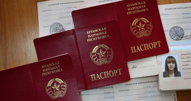 По паспорту самопровозглашенной ЛНР можно выехать в Россию