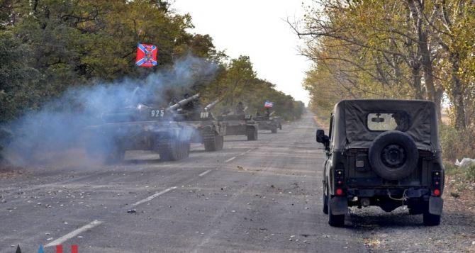 Отвод артиллерии в самопровозглашенной ДНР начнется 26октября