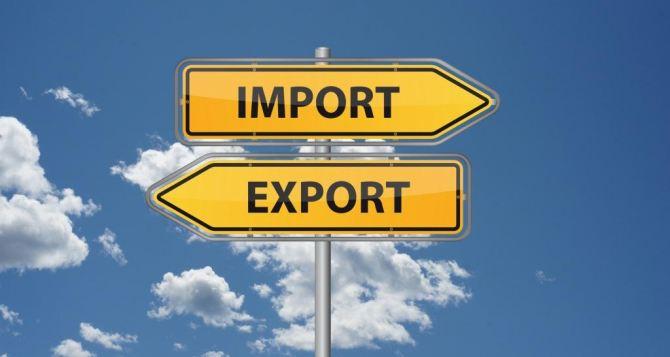 Экспорт товаров из Донецкой области снизился в 2,6 раза