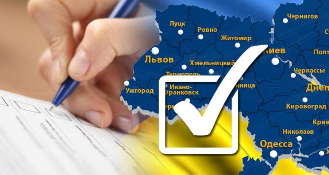 В Украине стартовали выборы