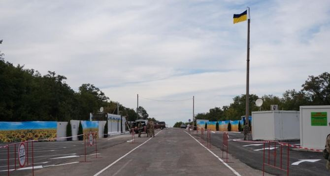 Пункт пропуска «Зайцево» в Донецкой области переходит на зимнее время