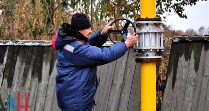 Новый газопровод в Горловке введут в эксплуатацию до 15ноября