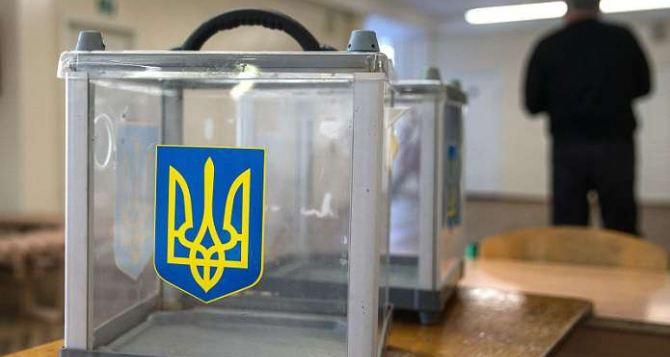 Три территориальные громады Донецкой области голосовали по-новому