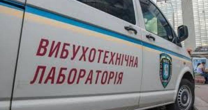 Взрывчатку в Харьковской ОГА не нашли