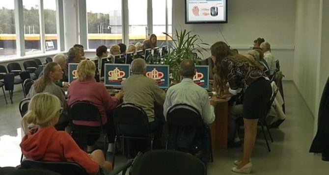 Переселенцы в Харькове бесплатно получат IT-профессию