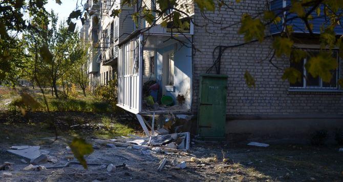 Стало известно о еще четырех пострадавших в Сватово
