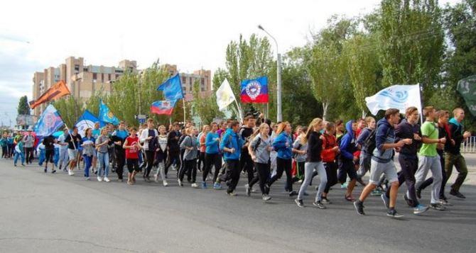 В Луганске состоится «Русская пробежка»