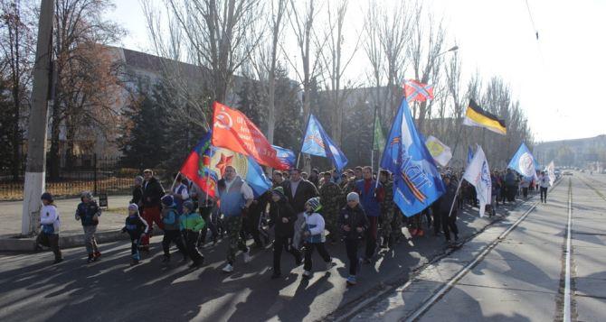 В Луганске отметили День народного единства (фото)
