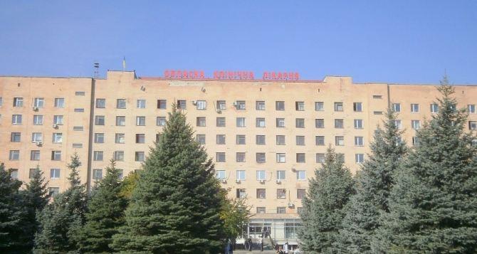 В Луганске откроют отделение терапии для лечения острой почечной недостаточности