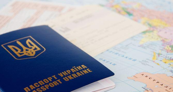 Украинцы могут узнать о готовности загранпаспорта онлайн