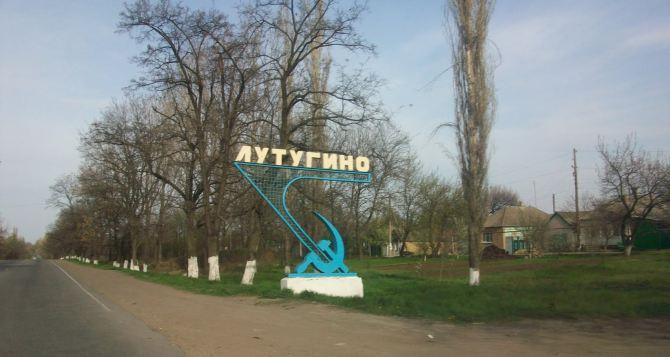 В Лутугино планируют восстановить фонтан
