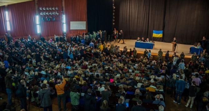 В Харькове сорвана вторая попытка общественных слушаний по переименованию