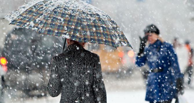 Погода в Луганске: синоптики предупреждают о снеге, гололеде и усилении ветра