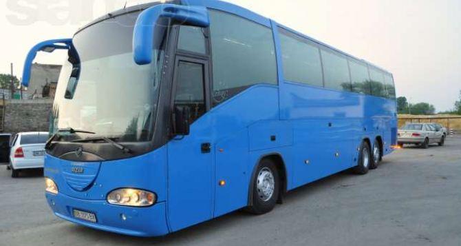 Подешевели билеты на автобус из Харькова в Москву
