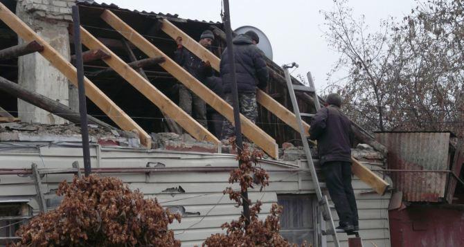 В Стаханове восстанавливают пострадавшее от обстрелов жилье