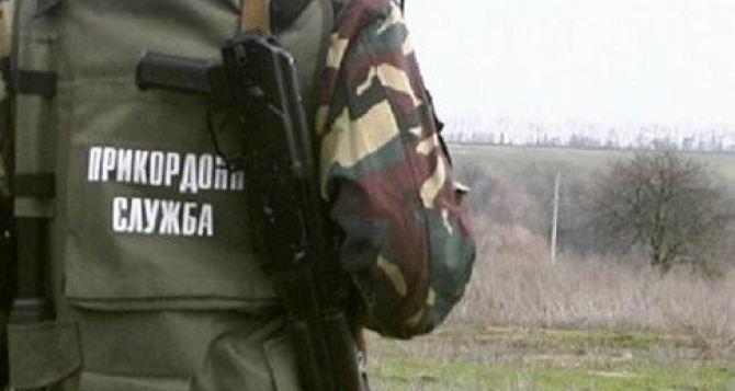 Луганские пограничники задержали двух российских военных