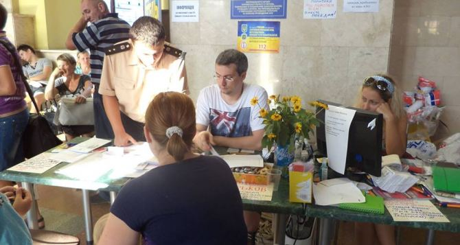 Волонтеры Харькова закрывают на ЮЖД пункт помощи для переселенцев