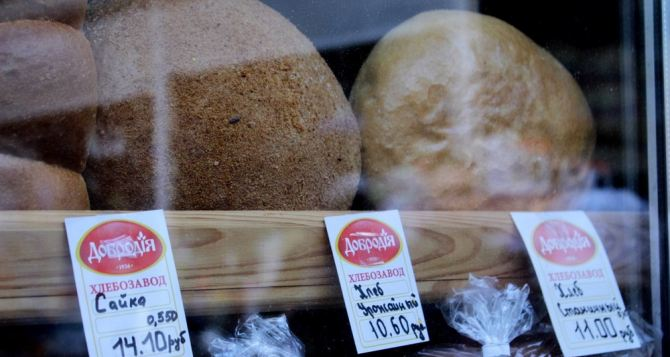 В самопровозглашенной ЛНР заверили, что хлеб не подорожает