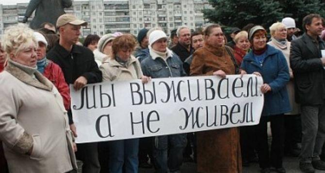 Украина заняла 81 место в рейтинге человеческого развития ООН
