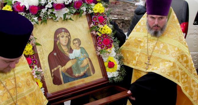 В Луганск прибыла Иерусалимская икона Божией Матери (фото)