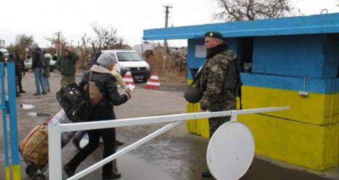 В Луганской области откроют еще один пункт пропуска. —Тука