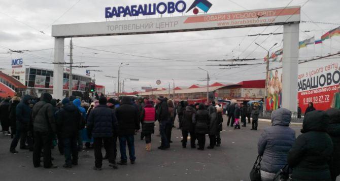 На «Барабашово» торговцев не пускают на рабочие места.  - Кернес