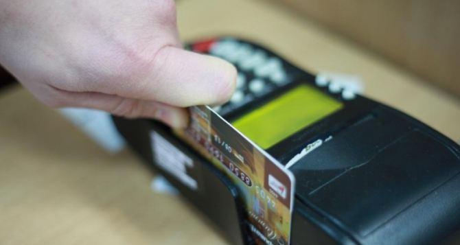 Стало известно, когда заработают банкоматы и терминалы в самопровозглашенной ЛНР