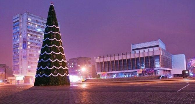 Главная елка Луганска зажжет свои огни 25декабря