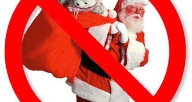 В трех странах запретили празднование Нового года