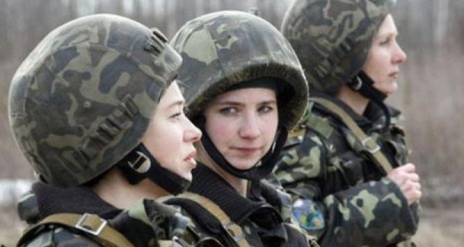 Рекордное количество харьковчанок пошли служить в армию по контракту