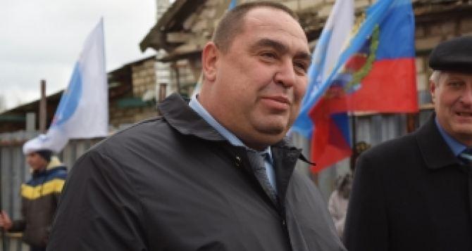 Глава ЛНР призвал к созданию Херсонской народной республики