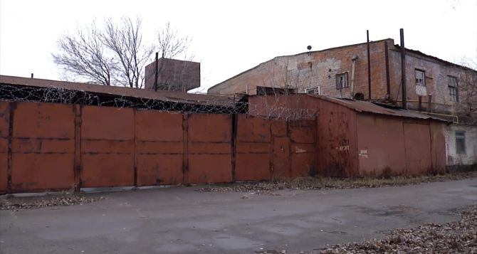 Из Луганска пытались вывезти имущество предприятия «Термо» (фото)