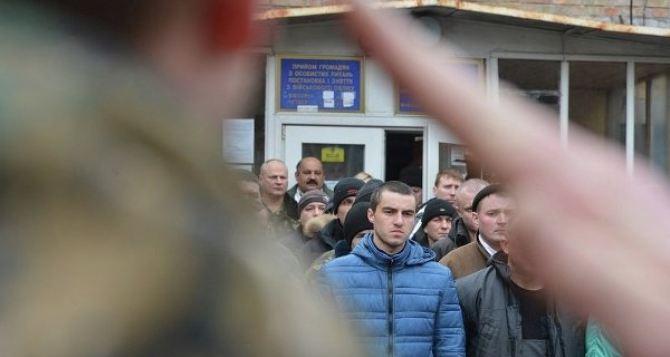 В Харьковской области более 8 тысяч юношей поставят на воинский учет