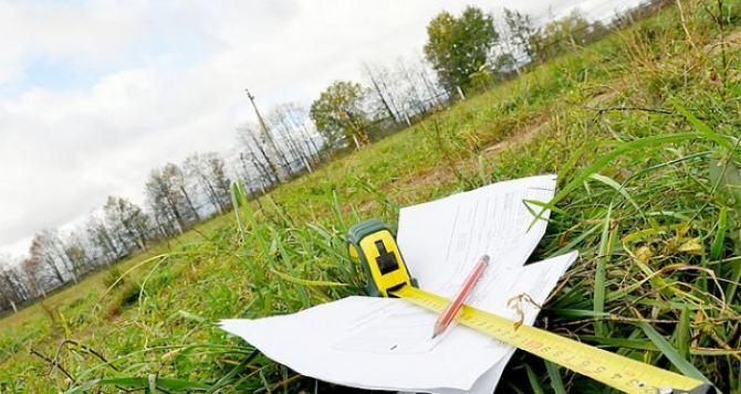 В самопровозглашенной ЛНР запустили земельный кадастр