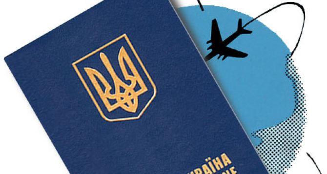 Отменены ограничения на оформление заграничных паспортов