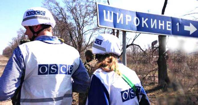 ОБСЕ установит в Широкино камеры наблюдения