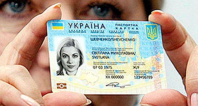 В Украине стартовало оформление ID-паспортов