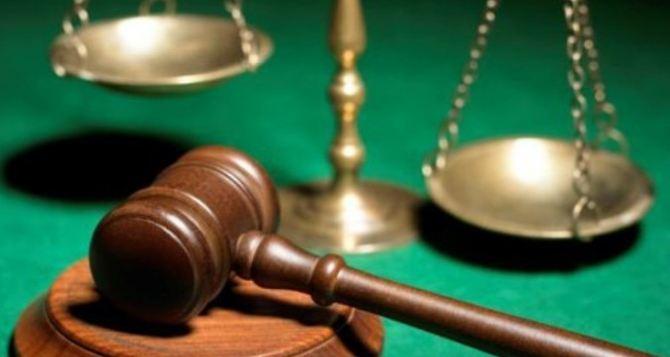 Как работают суды в Луганске?