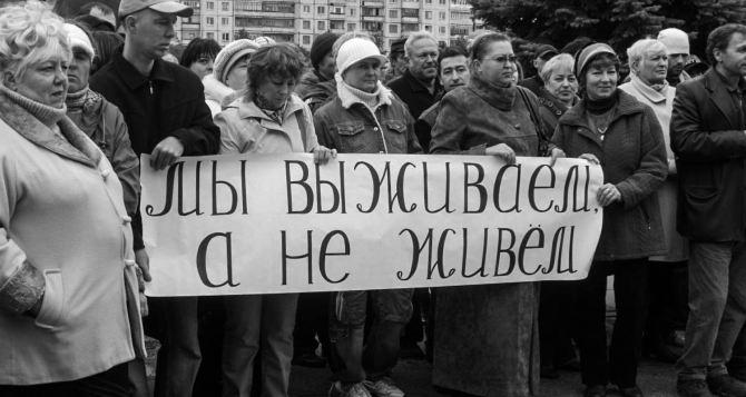80% украинцев живут за чертой бедности. —ООН