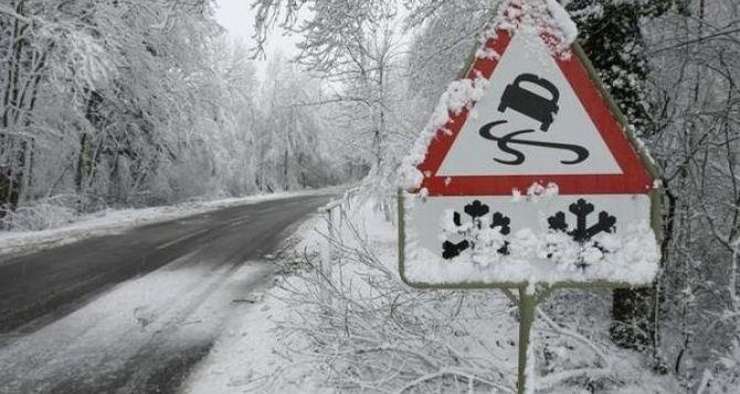Харьковских водителей предупреждают о плохих погодных условиях