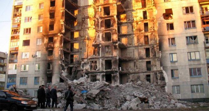 Жители разрушенного дома в Лисичанске отказались от квартир