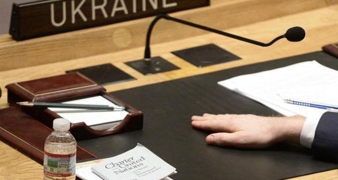 Украина пожаловалась в ООН на эскалацию конфликта на Донбассе
