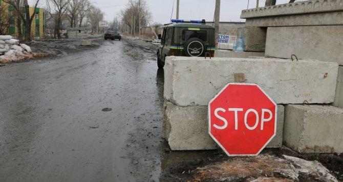 В Луганской области откроют автомобильный пункт пропуска в ЛНР